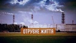Місто-примара Армянськ. Чому туди повертаються люди? | «Крим.Реалії» (відео)