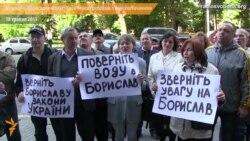 Мешканці Борислава протестували у Львові через «терор» із водою
