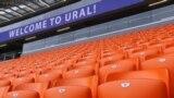 Каток вместо футбола: как используют стадионы, построенные в России к мундиалю