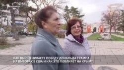 Что думают крымчане о победе Трампа на выборах в США? (видео)
