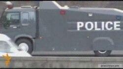 Ոստիկանությունը կենտրոնացնում է իր ուժերը