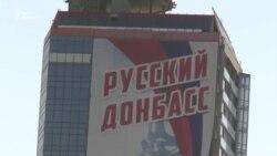 В Донецке голосуют на выборах в Госдуму. За кого и каких изменений ждут? (видео)
