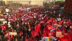 """""""Настоящее Время"""" ЭФИР 24 февраля"""