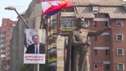 Serbia's President Addresses Serbian Minority In Kosovo