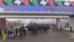 "Наврӯзи 2011 аз дурбини ""Озодӣ"""