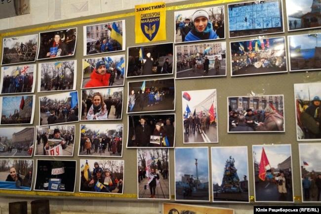 У Дніпрі відкрили Музей боротьби за Україну