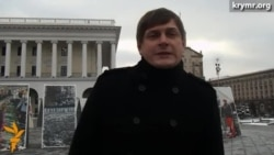 Политолог об обысках и задержаниях в Крыму