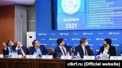 Россия Марказий сайлов комиссияси аъзолари.