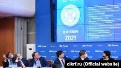 Комиссиюни марказии интихоботҳои Русия, 19-уми сентябр