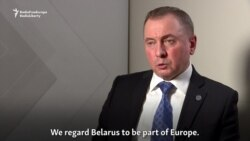 Belarusian Foreign Minister Wants 'Irreversible' Improvement In Ties With EU