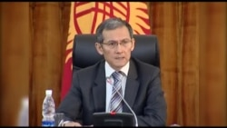 Оторбаев: Общество было потрясено