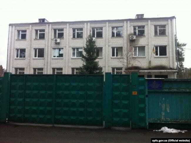 Будівля державного підприємства «Укрдорзв'язок»