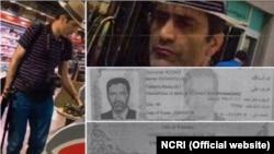 تصاویری از اسدالله اسدی به همراه مدارک شناساییاش