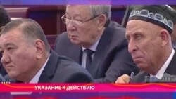 Азия: 500 уволенных по слову Мирзияева