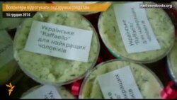 У Дніпропетровську підготували подарунки солдатам до Дня святого Миколая