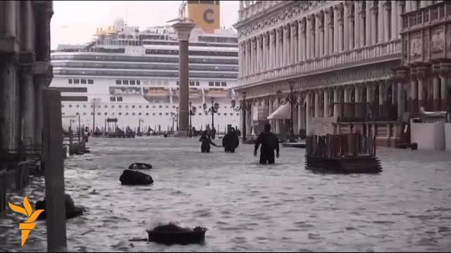 Veneția sub apă