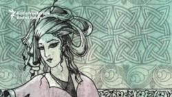 Great Georgian Women Become 'Fairy-Tale' Heroes