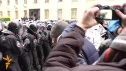 Попытка штурма здания президентской администрации в Киеве