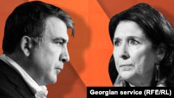 b9abc89a 598f 4b65 be13 905170f2fafd w250 r0 s Pardon and other avenues for Saakashvili's arrest - not to be missed on September 30
