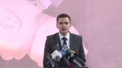 """Доклад Ильи Яшина о """"Единой России"""""""