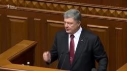 «Росія буде відповідати» – Порошенко про повернення Криму