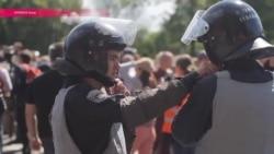 Без происшествий: как проходил Марш Равенства в Киеве