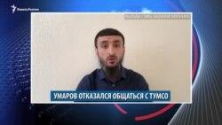 Видеоновости Кавказа 5 марта