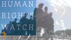 HRW. Հայոց ընտրություններ` լավ կազմակերպում, բայց լուրջ թերություններ