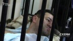Насірова на ношах занесли до приміщення суду в Києві (відео)