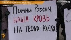 Євромайдан вимагає закрити консульство Росії у Харкові