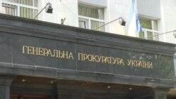 Як Генпрокуратура розслідує резонансні справи щодо Корбана, Мосійчука, Лукаш та інших?