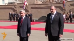 The President of Georgia Giorgi Margvelashvili has arrived in Yerevan for an official visit.