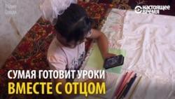 Отец-мигрант помогает дочери готовить уроки по Cкайпу