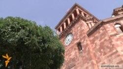 Երեւանի հրապարակների վերակառուցման մրցույթ է հայտարարվել
