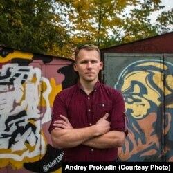 Андрей Прокудин