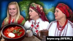 Колаж із членами ГО «Украинская община Крыма»
