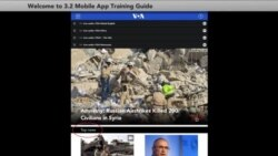 Mobile News Application Training Video
