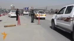 کابل کې د نوروز د لمانځلو لپاره امنیتي تدابیر جدي شوي