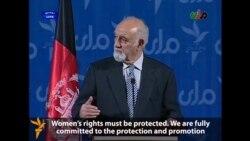 Afghan Presidential Debate - Day 2