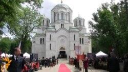 Последний югославский король захоронен в Сербии