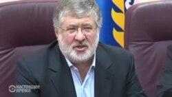 Подоплека иска украинского олигарха к России из-за аэропорта Бельбек в Севастополе