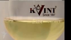 Новые напитки от завода KVINT