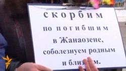 В Уральске скорбят о погибших в Жанаозене