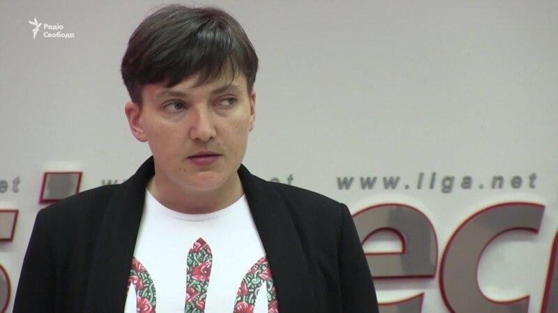 Савченко заявляє, що Мін'юст не реєструє її нову партію