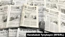 Выпуски газеты «Егемен Қазақстан».