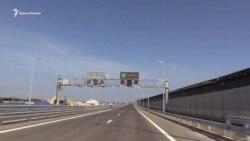 З камерою – Керченським мостом (відео)