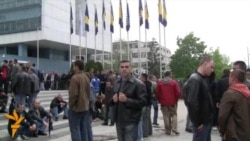Protest penzionisanih pripadnika OSBiH