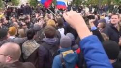 В Москве протестуют против Путина в его юбилей (видео)