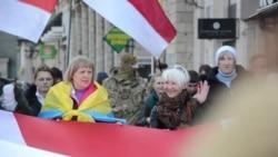 У Києві відзначають день створення Білоруської Народної Республіки