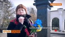Как в Крыму исчезают крымскотатарский и украинский языки | Крым.Реалии ТВ (видео)